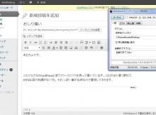 bandicam 2013-02-02 21-34-36-781