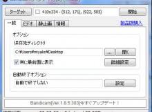 bandicam 2013-02-04 18-44-47-200