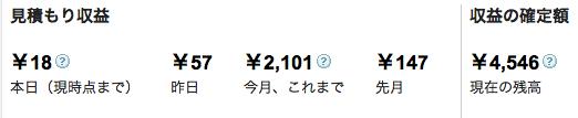 スクリーンショット 2014-01-22 23.32.37