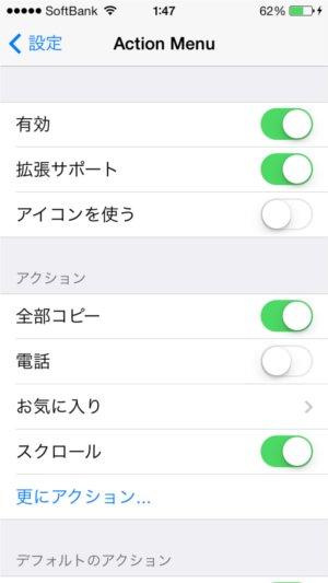 action-menu
