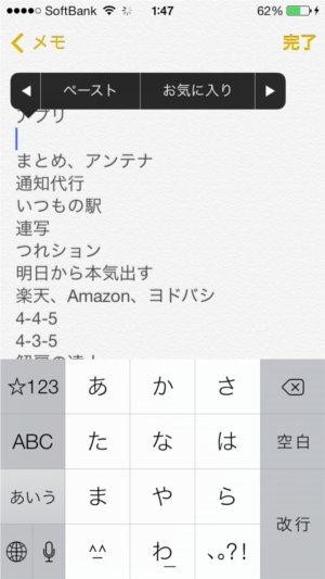 action-menu1