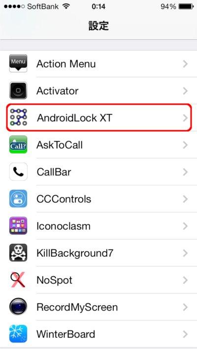 androidLock_xt1