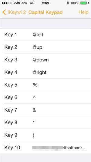 key_setting