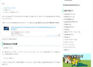 スクリーンショット 2014-03-11 2.16.07