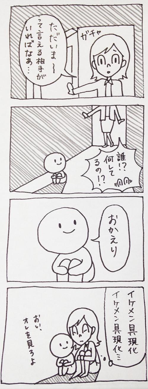 genjitutouhi12
