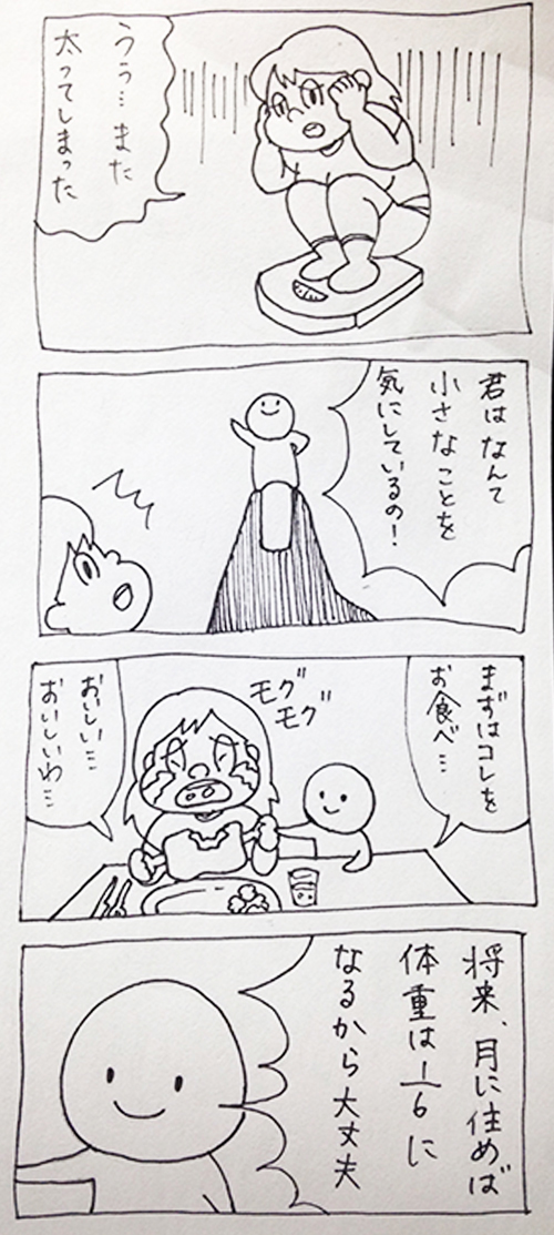 genjitutouhi2