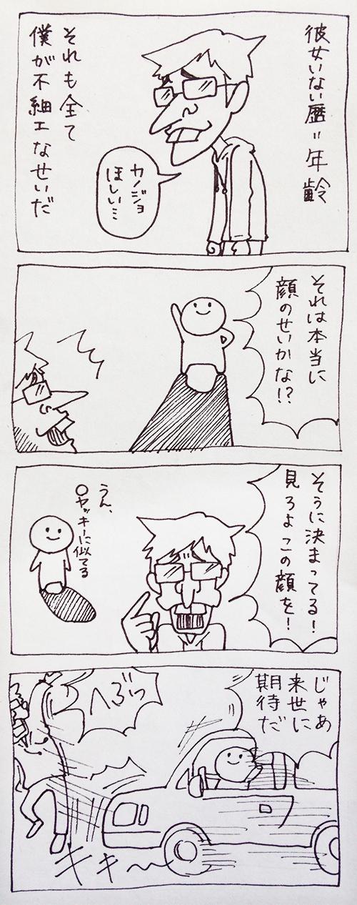 genjitutouhi3
