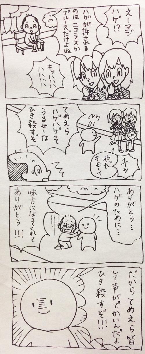 genjitutouhi5