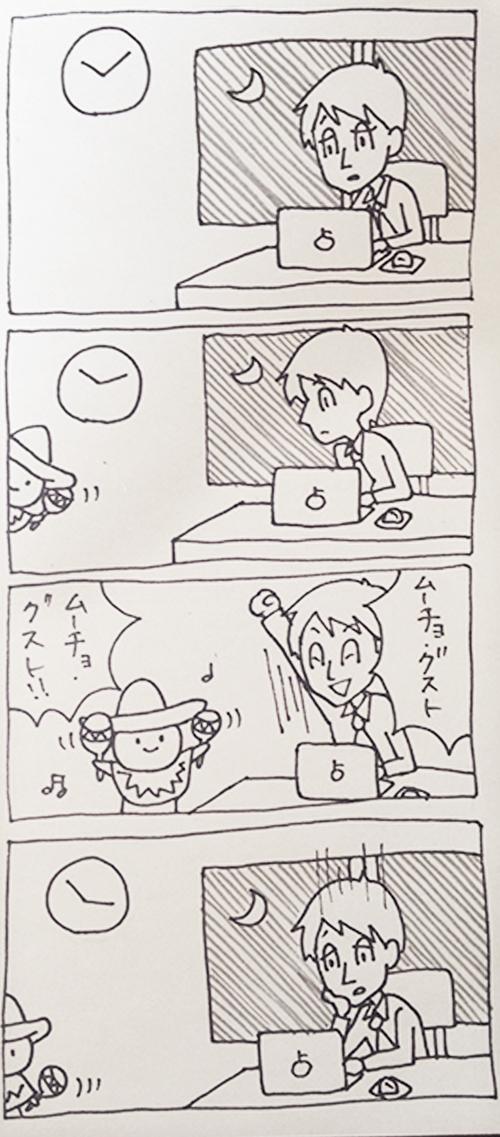 genjitutouhi6