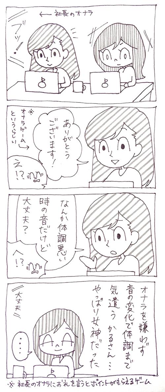 karusan