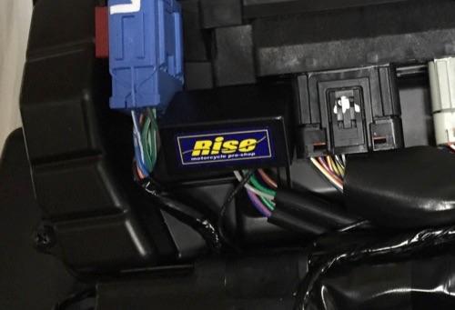 riseフルパワー制御ユニット