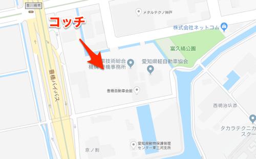 豊橋車検場