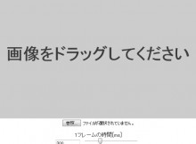 bandicam 2013-09-17 03-06-18-778
