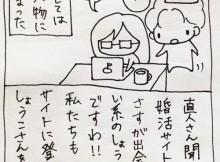 gesunokiwami