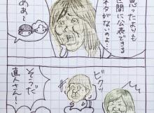 more_gesu