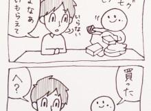 genjitutouhi10