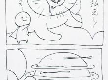 genjitutouhi16