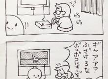 genjitutouhi9
